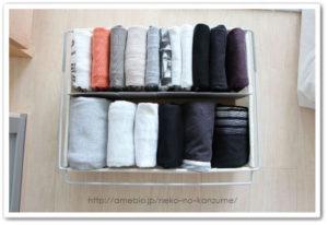 衣類の縦入れ収納
