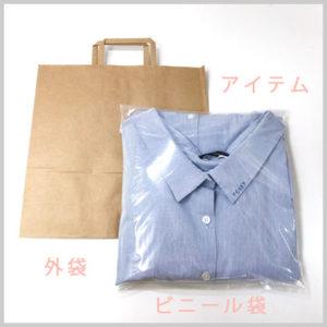 梱包例-服