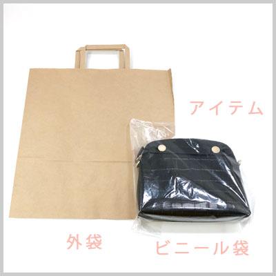 梱包例-バッグ