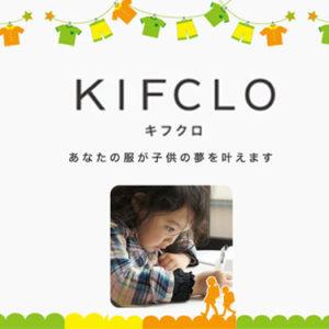 KIFCLOtest375×375-2