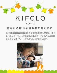 KIFCLOtest